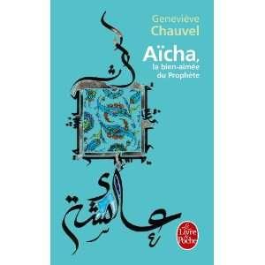 Aicha La Bien Aimee Du Prophete (Ldp Litterature) (French