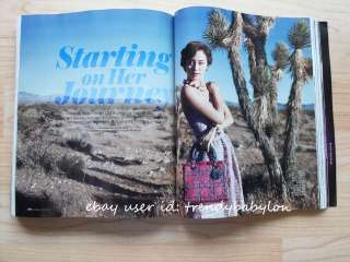 Instyle Korea July 2011 Magazine Kim Tae Hee DBSK KARA