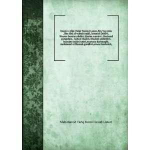 Imam e Ahle Bidat Yazeed Laeen,Ibn Tayymia ,Ibn Abd al