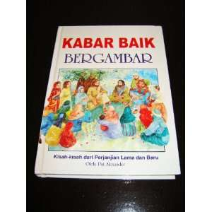 Anak anak / The Lions Children Bible: Pat Alexander, Carolyn Cox