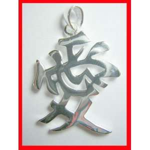 Chinese Love Symbol Pendant Sterling Silver