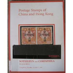 Postage Stamps of China and Hong Kong (Auction Catalog, Oct. 7, 1997