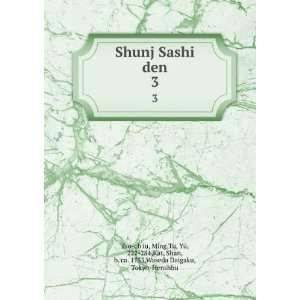 Kat, Shan, b. ca. 1733,Waseda Daigaku, Tokyo. Henshbu Tso chiu Books