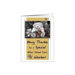 After School Care Worker Thank You Teddy Bears Card
