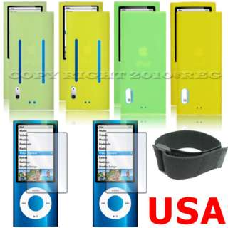 GREEN YELLOW SILICONE CASE COVER SKIN SLEEVE ARMBAND FOR APPLE IPOD