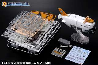 Exploring Lab 1/48 DSV Shinkai 6500 Submarine LED Light MODEL KIT NEW