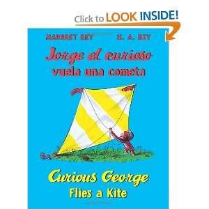 Jorge el curioso vuela una cometa/Curious George Flies a