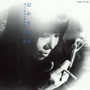 Maki Asakawa   Maboroshi No Onna Tachi [Japan LTD Mini LP