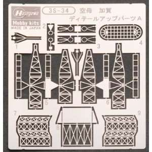 Hasegawa   1/700 Aircraft Carrier Kaga Detail Up Set A
