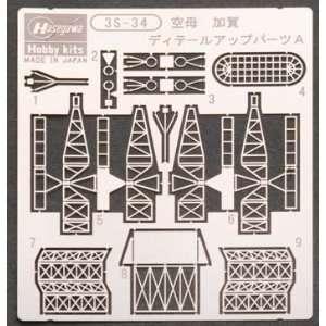 Hasegawa   1/700 Aircraft Carrier Kaga Detail Up Set A