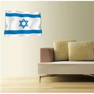 ISRAEL Flag Wall Decal Room Decor Sticker 25 x 18
