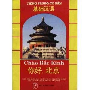 trung phat tren dai truyen nihn viet nam (Tap 1) Ho Hoang Bien Books