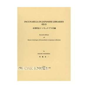 IN JAPANESE LIBRARIES. (9784841903546) Koichi Yukishima Books
