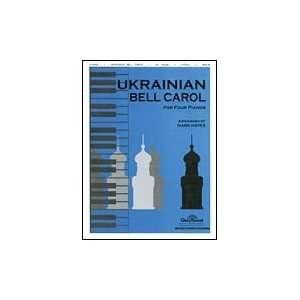 Ukrainian Bell Carol Piano Duet Musical Instruments