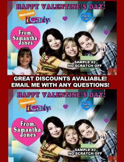 VALENTINE CARDS *DISCOUNTS AVALIABLE WITH  TOO