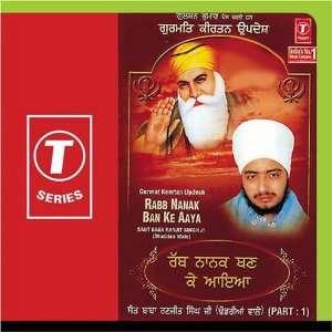 Nanak Ban Ke Aaya (Part 1): Sant Baba Ranjit Singh Ji Dhadrian Wale