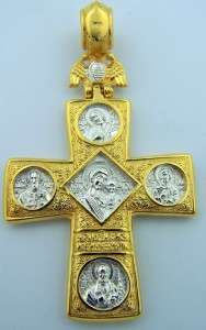 Russian Gold .925 Sterling Bishops Eagle Pectoral Cross