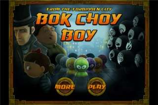 BOK CHOY BOY SERIES 1 AND 2   LOT OF 24   2 SETS OF 12