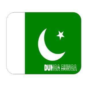 Pakistan, Dunga Bunga Mouse Pad