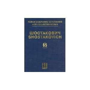 The Limpid Stream, Op. 39 Book New Collected Works, 4th