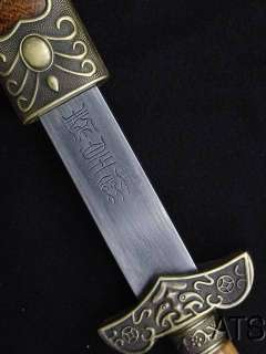 39.4 Chinese Qin Emperor Sword Practical Tai Chi Jian