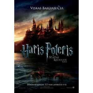 Fiennes)(Helena Bonham Carter)(Tom Felton)(Alan Rickman) Home