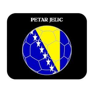 Petar Jelic (Bosnia) Soccer Mouse Pad: Everything Else