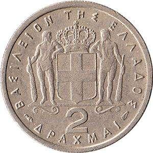 1957 Greece 2 Drachmai Coin Paul I KM#82