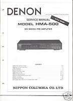 DENON SERVICE MANUAL HMA500 HMA 500 FREE USA SHIPPING |