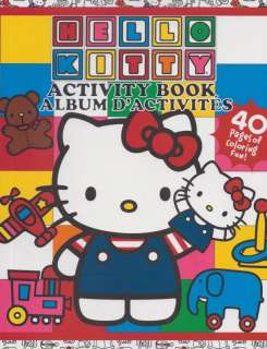 COLORING ACTIVITY BOOK   40 Pages Mazes, Games, Math, FUN, NEW