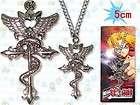 Anime/Manga Full Metal Alchemist Necklace Halskette