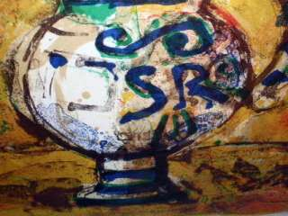 Paul Aizpiri Litho, Signed 2/50, Listed French Artist