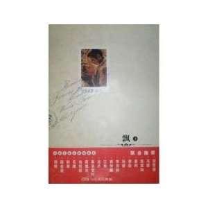 Margaret Mitchell(2 Volumes) (9787807595854) Margaret Mitchell, Shu