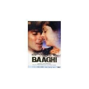 Baaghi (Salman Khan) (1990) Dvd