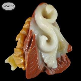 Carved Multi Color Agate Flower Pendant Bead