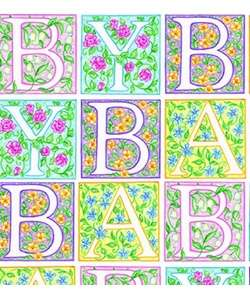 Pastel Baby Block 100 ft Gift Wrapping Paper
