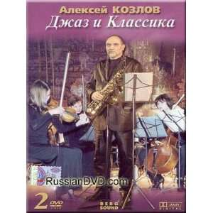 Kozlov, Yuri Bashmet, The Shostakovich String Quartet Movies & TV