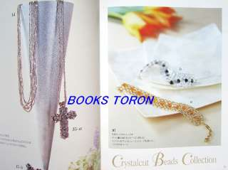 Bead Accessories of Enchantment/Japanese Beads Jewelry Book/129