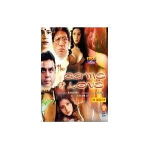 Game of Love Shakti Kapoor, Paresh Rawal, Miland Gunaji, Sohel Khan