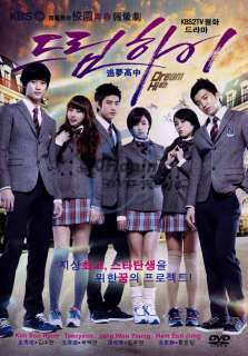 Dream High   Korean Drama Eng Sub 8 DVDs SET New