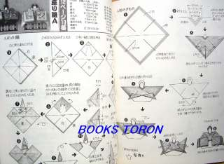 Rare!Classic Origami Paper Doll/Japanese Paper Craft Pattern Book/130
