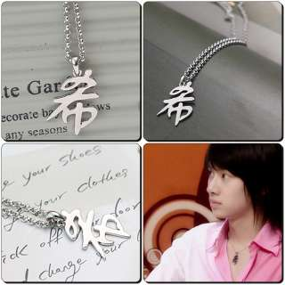 Super Junior Hee Chul Style   Hee Necklace (basic chain)