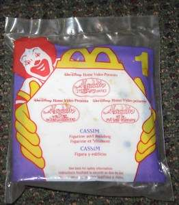 1996 Aladdin King of Thieves McDonalds Toy   Cassim #1