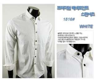 New Mens Casual Implicit strip Shirts Colour White Black 4 Size