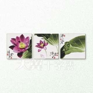 TianYi TY 17293 Luxurious Water Lily Cross Stitch Kit