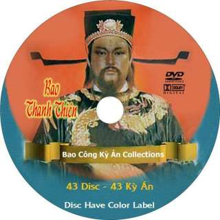 Bao Cong Ky An) 43 Dvd Collection, 43 Ky An W/Full Color Label
