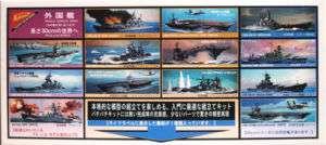 USS CVN 65 ENTERPRISE 30cm Scale Kit   Nichimo 3318