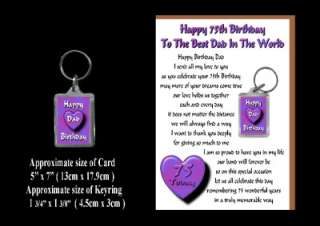 75TH HAPPY BIRTHDAY DAD 75 TODAY CARD & KEYRING GIFT