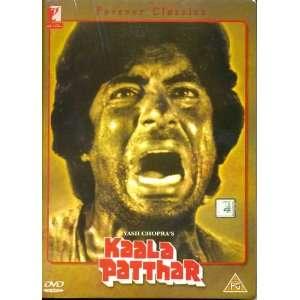 Kaala Patthar Shashi Kapoor, Amitabh Bachchan Movies & TV