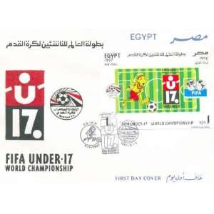 Egypt First Day Cover Extra Fine Condition Under 17 FIFA World Soccer